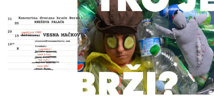 """Plakat predstave """"Tko je brži? - predstava za smak svijeta"""" (Antonio Dolić)"""
