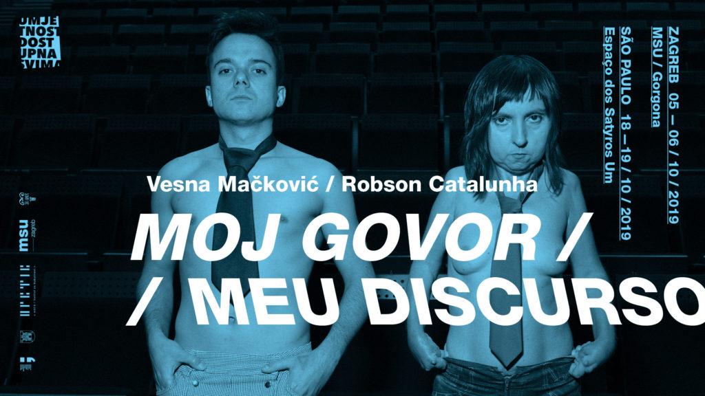 Moj govor (vizualno rješenje: Antonio Dolić)