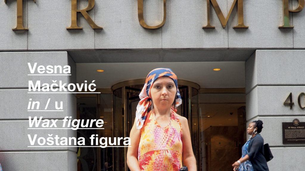 "Film ""Voštana figura / Wax figure"""